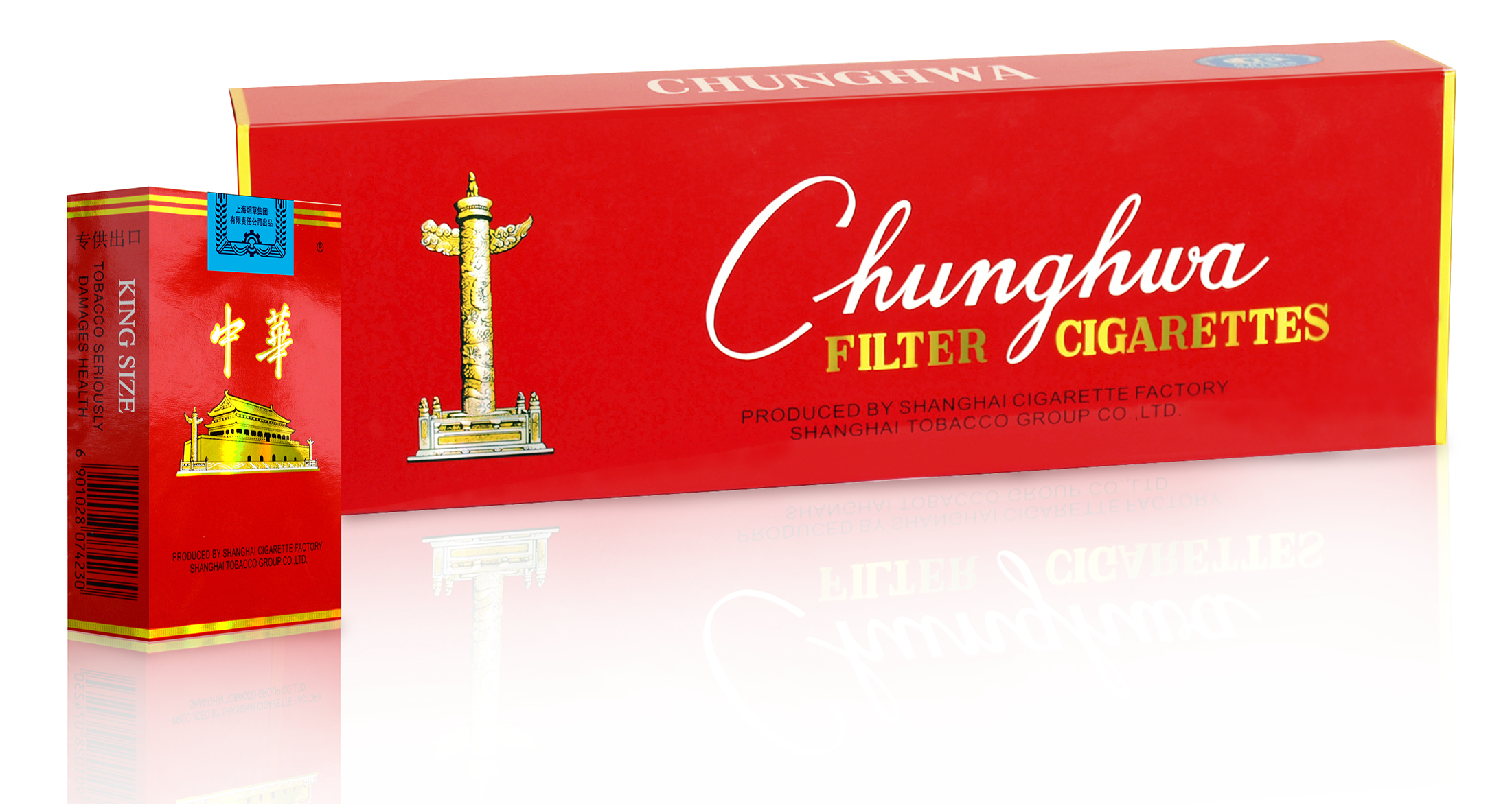 CHUNGHWA SOFT PACK FILTER KING